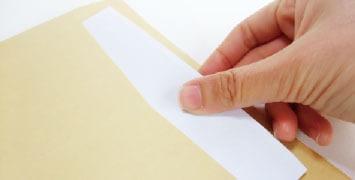 添付書類の準備