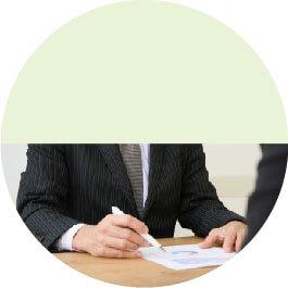 申請者との調整