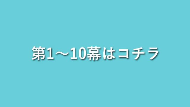 ビザ申請NAVI東京劇場1