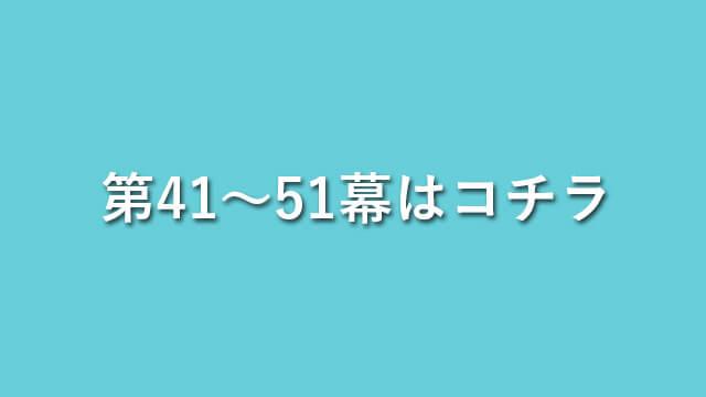 ビザ申請NAVI東京劇場5