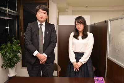 Kommentar des für Ito zuständigen Personals