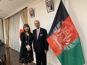 「アフガニスタン大使館フォーラム」に参加